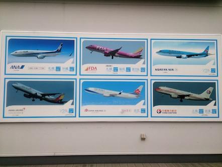 富士山静岡空港 就航航空会社
