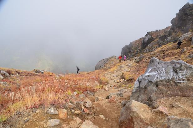 焼岳 上高地ルート