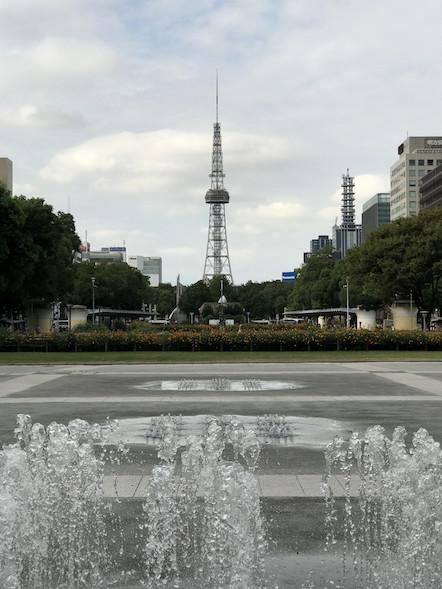 セントラルパーク 名古屋市