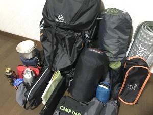 【随時更新】テント泊での装備と持ち物のご紹介