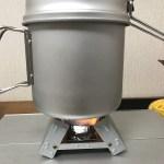 固形燃料 炊飯 トレック900