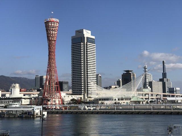 神戸市 ポートアイランド