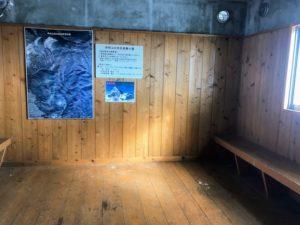 伊吹山 冬 雪山登山 6合目避難小屋