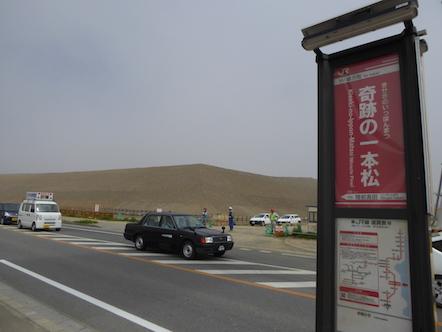 陸前高田市 奇跡の一本松駅