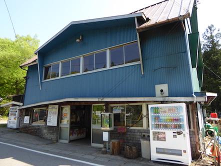 神越渓谷マス釣場 事務所