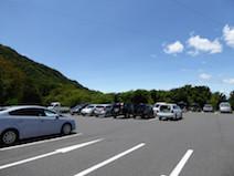 鳩吹山 可児川下流域自然公園 駐車場