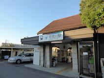 可児川駅 鳩吹山