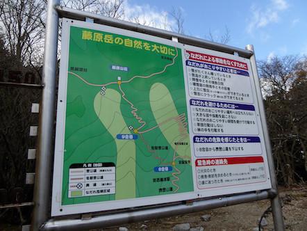 表登山道(大貝戸道) 8合目