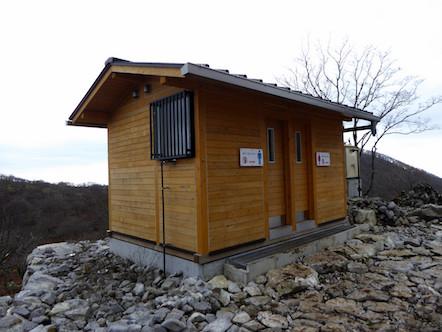 藤原山荘 トイレ