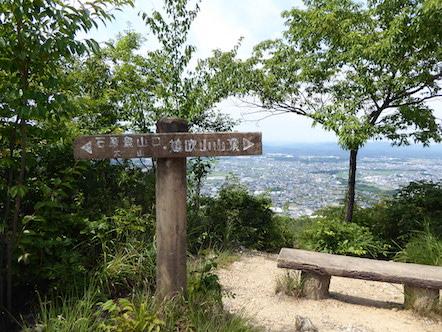 ポケモンGo 鳩吹山
