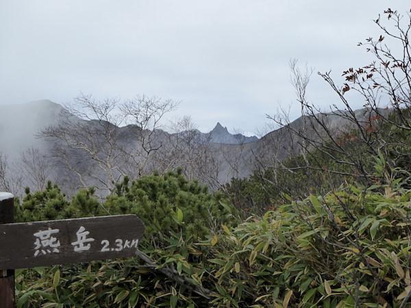 合戦尾根 合戦小屋〜燕山荘