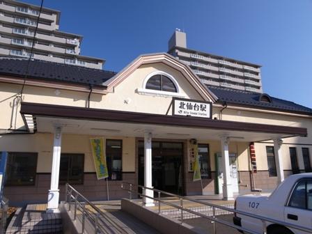 仙山線 北仙台駅