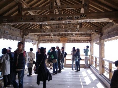 五大堂 山寺