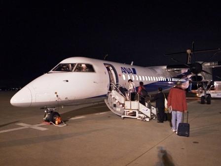 ボンバルディア DHC8-Q400 ボンQ