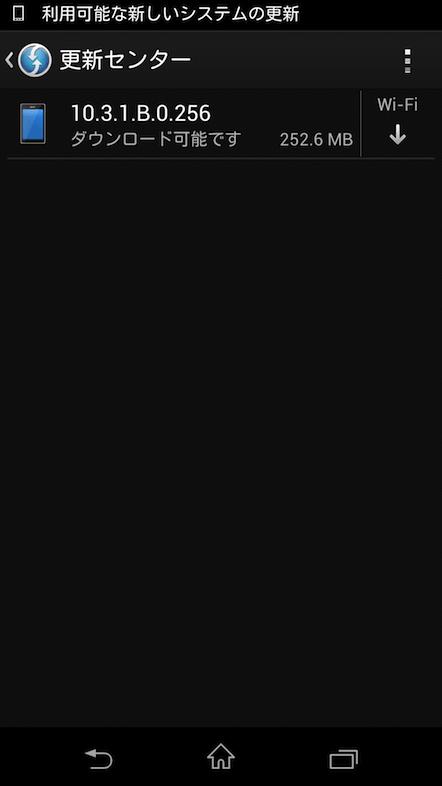 Xperia Z SO-02E 4.2.2(10.3.1.B.0.256)