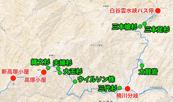 屋久島 縦走 登山地図