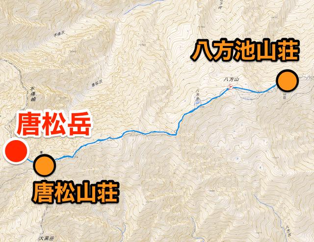 唐松岳 登山地図 冬