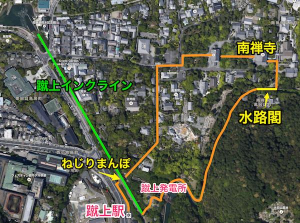 琵琶湖疏水 蹴上インクライン ハイキングコース