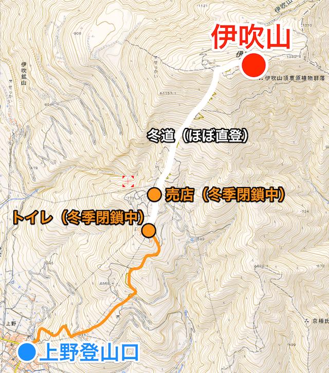 伊吹山 冬 登山コース