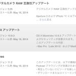 iTunes10.2