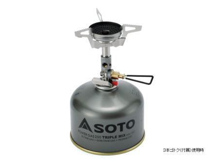SOTO ウインドマスター SOD-310
