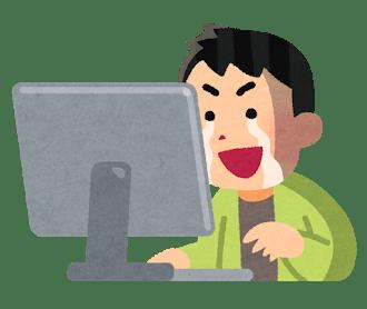 internet_kanki_man1.png
