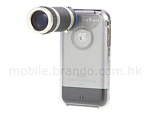 Zoom lens for iPhone