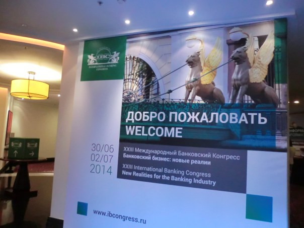 IBC2014 St.Petersburg