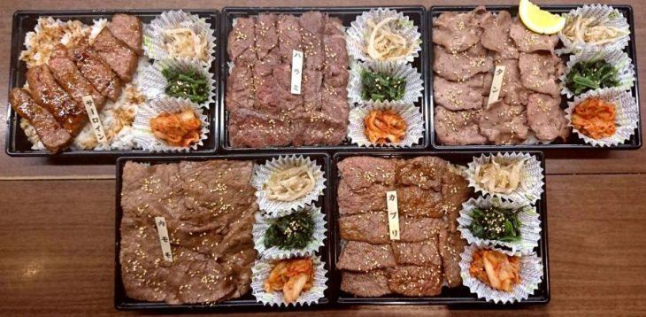 5種の焼肉弁当