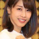 加藤綾子のすっぴんが別人でブサイクでひどい