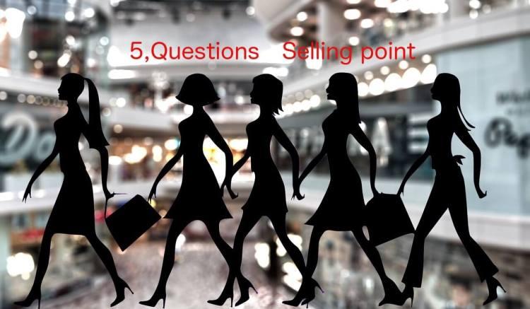売らないセールス!買いたくなる5つの質問|【起業するには,起業失敗,学ぶ】