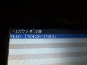 PAP_0244.jpg