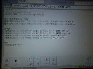 PAP_0908.jpg