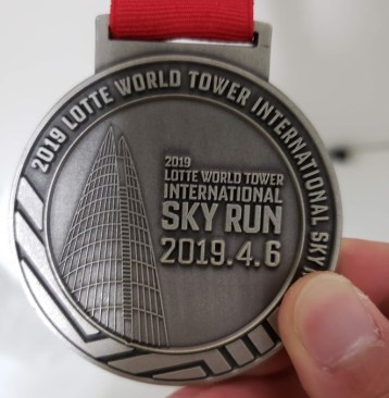 Lotte World Tower International Sky Run 2019 Medal