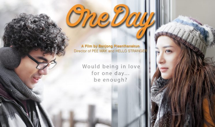 Movie poster for One Day