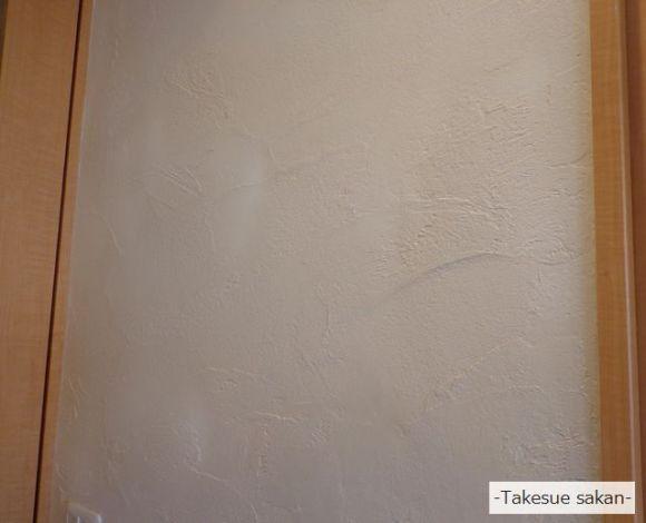 漆喰塗り替えリビング