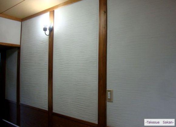 戸建て住宅 玄関壁 珪藻土塗り