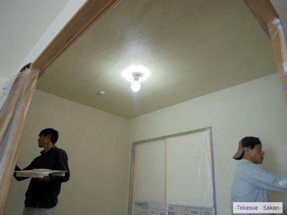 新築マンション 和室の珪藻土塗り替え