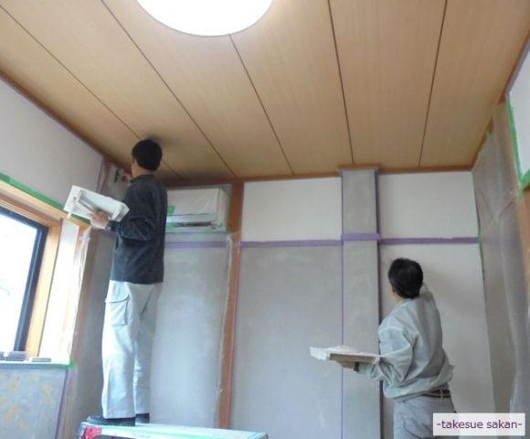 和室壁 漆喰塗り