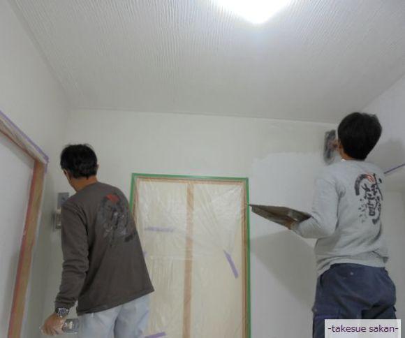天王寺 新築マンション 珪藻土塗り替え