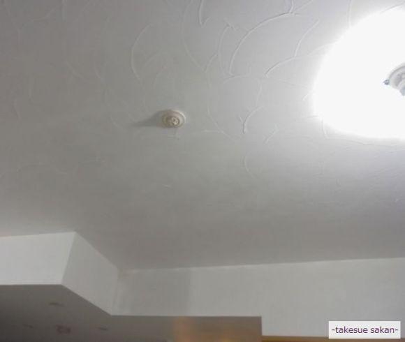 新築マンション天井 エコ・クィーンで