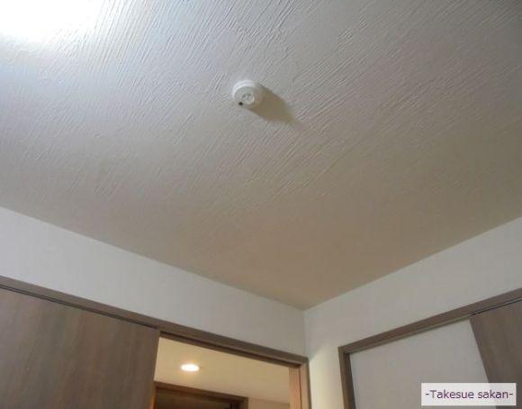 マンション洋室天井 珪藻土塗りafter