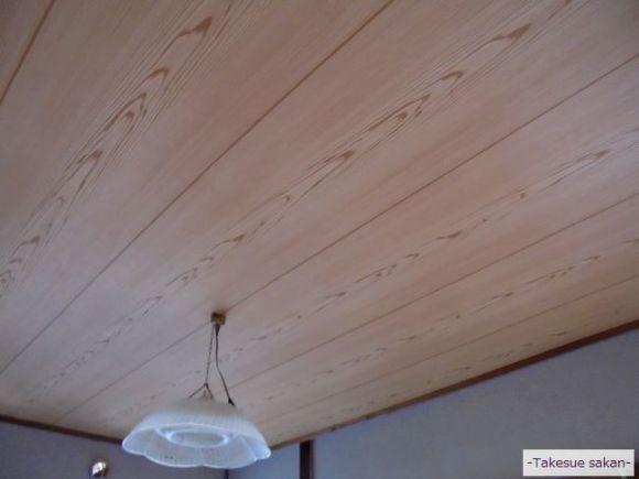 天井のクロス張り替え