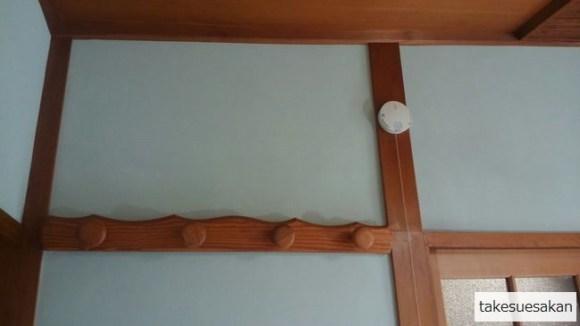 和室塗り替え11