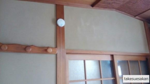 和室塗り替え8