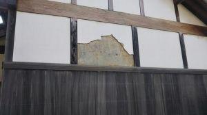 台風被害の外壁