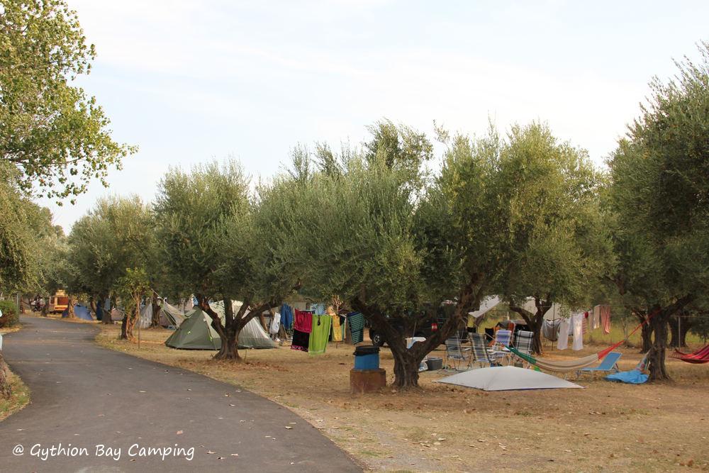 umbra in camping