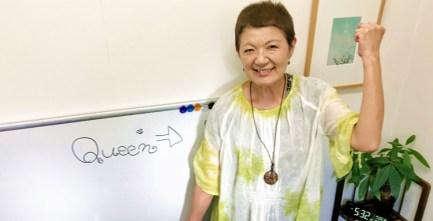 後藤富美子さん