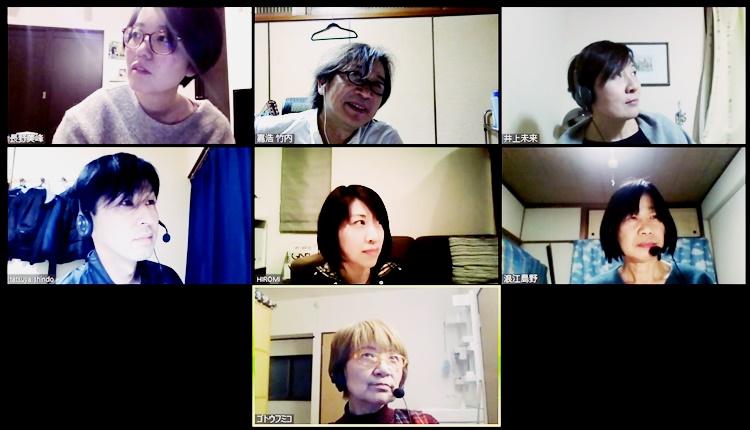 寺子屋Skype