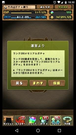 wp-1488501172945.jpg